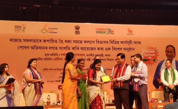 Special Award received from Chief Minister for POSHAN Abhiyaan